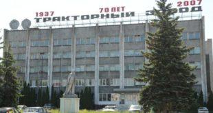 Липецкий завод гусеничных тягачей под угрозой банкротства