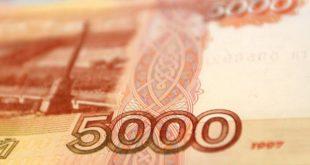 Полиция предупреждает липчан о появлении фальшивых денег