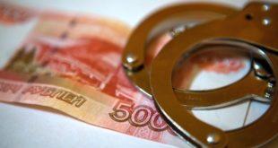 В Липецке сотрудников полиции арестовали при получении взятки 300 тысяч рублей
