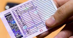 С 1 февраля 2017 года в России упростится замена прав для водителей