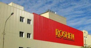 Антикоррупционное ведомство Украины заинтересовалось бизнесом Порошенко в Липецке