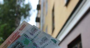 Пенсионерам Липецка компенсируют взносы на капремонт