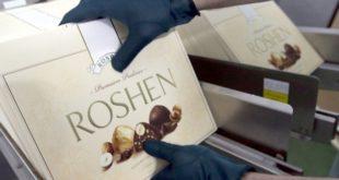 Песков о закрытии липецкой фабрики Roshen: могли бы и работать