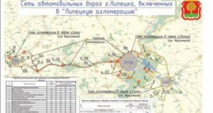 Липчан приглашают обсудить программу «Липецкая агломерация»