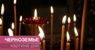 На девушку завели уголовное дело за прикуривание сигареты от свечи в церкви