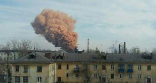 Пожар на НЛМК