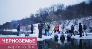 Экстремалы опубликовали видео сплава на льдине по Дону