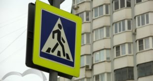 Неизвестный водитель сбил 12-летнего ребенка в Липецке
