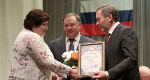 Руководители Липецкой области вручили дипломы и гранты победителям ежегодного соревнования среди городских и сельских поселений