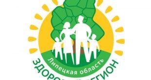В Липецкой области пройдет велопарад и фестиваль по плаванию