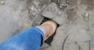 В центре Липецка можно переломать ноги