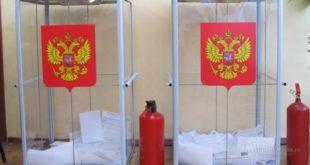 В Липецке и Ельце стартует предварительное голосование «Единой России»