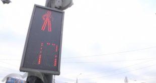 За три дня почти 300 липчан оштрафовали за переход дороги в неположенном месте