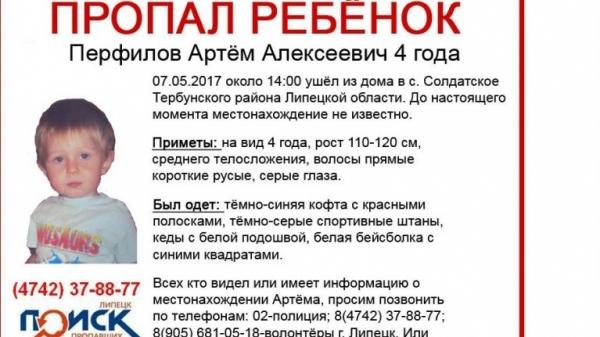 Рогозин позвал украинских