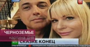 Влиятельный муж-наркоман не дает россиянке вывезти детей из Испании на Родину (видео)