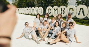 Липчане участвуют во всероссийском форуме «Территория смыслов на Клязьме»