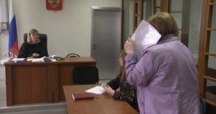 Липчанку, похитившую из казны 1,6 миллиона рублей, приговорили к условному сроку