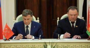 Липецкий облсовет подписал Соглашение о сотрудничестве с Законодательным Собранием Санкт-Петербурга