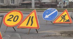 Из-за коммунальной аварии затруднено движение по улице Парковая
