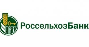 Россельхозбанк первым в России выпустил кобейджинговую карту «Мир-UnionPay»