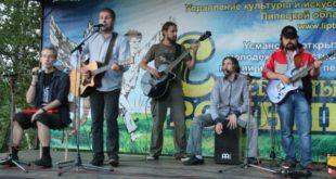 Барды со всей России покажут свое мастерство на фестивале в Усманском районе