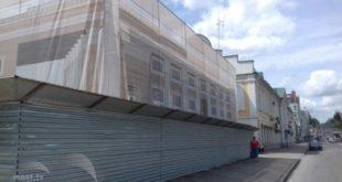 ВЛипецке начали реставрировать здание бывшего ЗАГСа