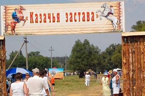 Фестиваль «Казачья застава» вновь приглашает гостей
