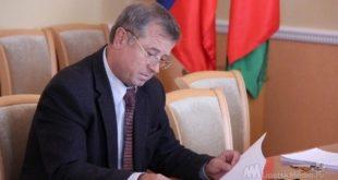 Владимир Богодухов провел прием граждан в Добровском районе