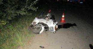«Форд» сбил мотоциклиста наулице Асфальтной