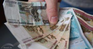 Бухгалтер центра культуры и досуга похитила из бюджета более 150 тысяч рублей