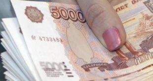 Дело о хищении 18-ти миллионов из бюджета Липецка направлено в суд