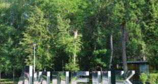 В Липецке выбрали самые благоустроенные территории