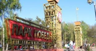 В парке Победы детей катают под «блатные» песни и «суровый» реп