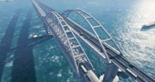 Определены победители конкурса песен и стихов про Крымский мост (видео)
