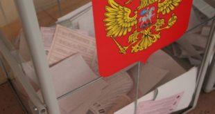 За депутатские мандаты  в Ельце и Липецке борются партии
