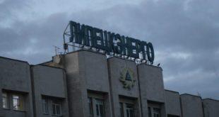«Липецкэнерго» на 561 миллион рублей снизил дебиторскую задолженность