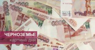Туристка отсудила 310 тысяч рублей за испорченный отдых