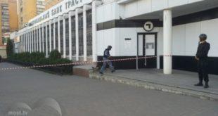 ВЛипецке оцепили здание банка