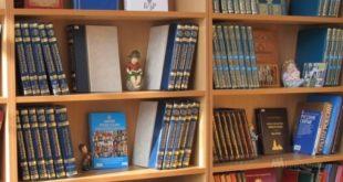 Лермонтовский литературный праздник пройдет в областной научной библиотеке