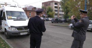 Водители автобусов в Липецке за два часа пять раз нарушили ПДД