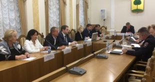 Депутаты  предложили дифференцированную оплату проезда в городском транспорте