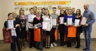 Объявлены победители конкурса плакатов «От ГТО к Олимпийским вершинам»