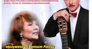 Липчан приглашают на концерт «Романс души»