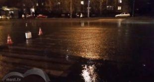 Три пешехода попали под колеса засутки