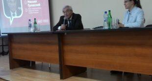 Михаил Гулевский поделился со студентами инсайдерской информацией