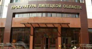 Прокуратура начала проверку инцидента в школе в Сселках