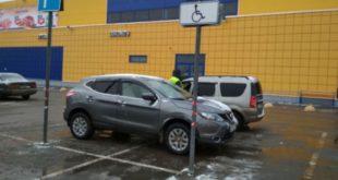 ВЛипецке выявляют нарушителей прав инвалидов напарковку