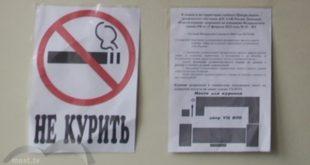 7 тысяч пачек контрафактных сигарет изъяли из липецких киосков