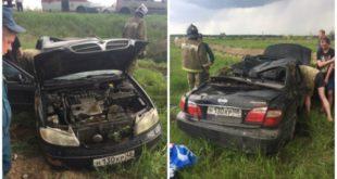 Липчанина оштрафовали на 15 000 рублей за ДТП с тремя пострадавшими