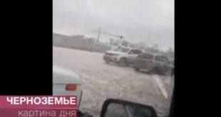 На автомобильную стоянку прилетел вертолет (видео)